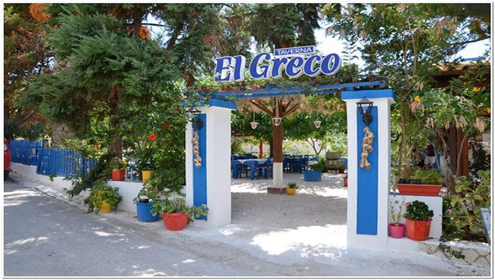 ristorante el greco taverna