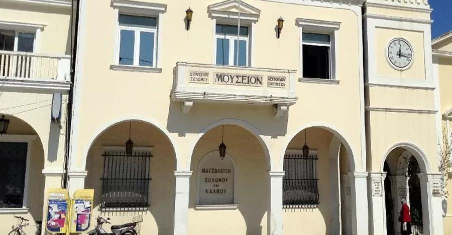muzeum d. solomosa i a. kalvosa