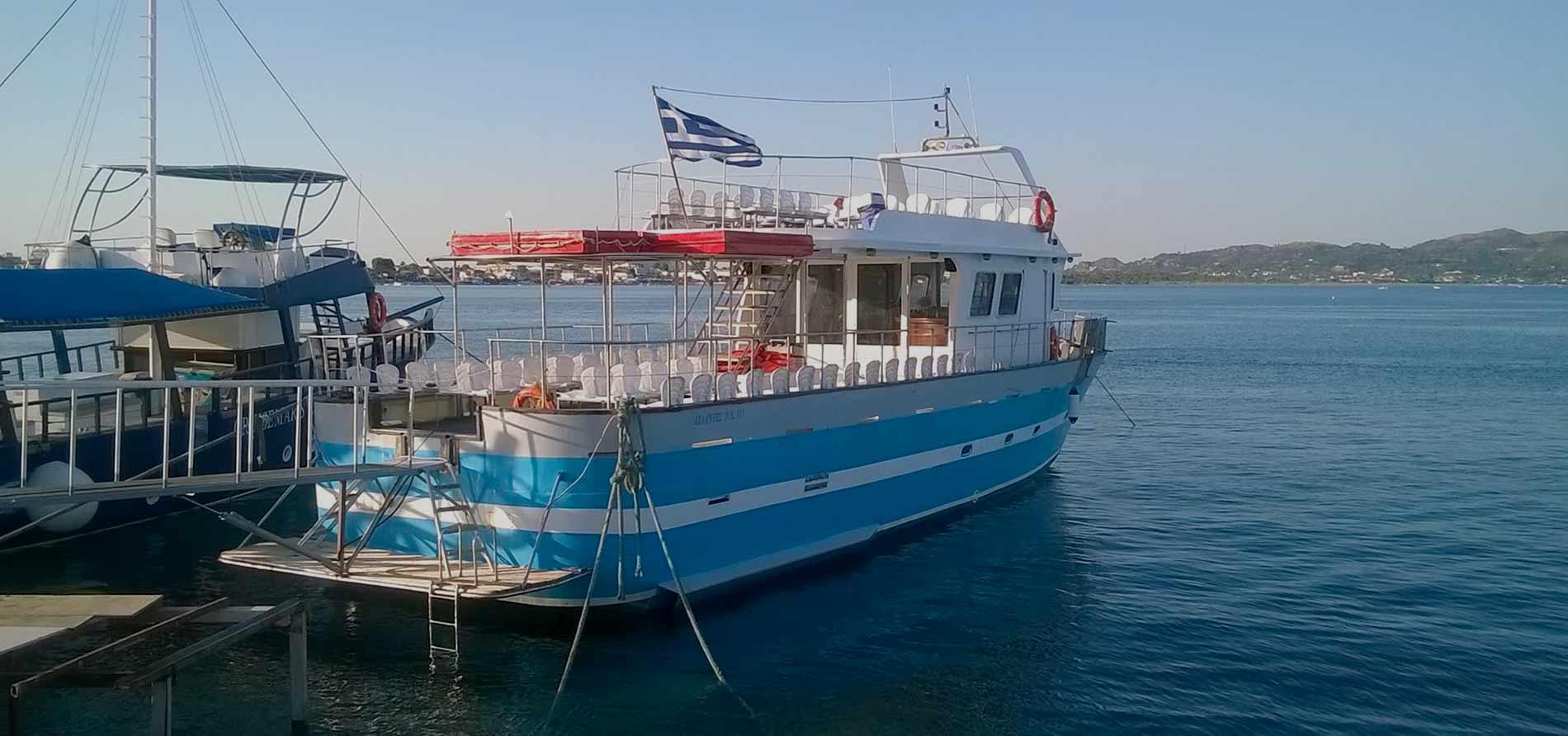 zante boat excursion Zakynthos