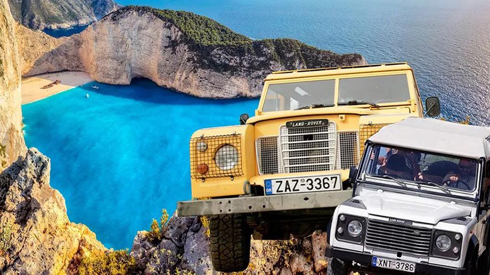 Spiaggia del relitto Zante barca e jeep