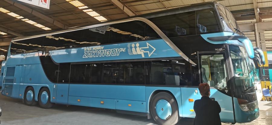 Patrasso Zante autobus Patra Zakynthos