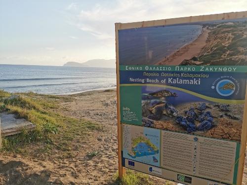 Ingresso della spiaggia di Kalamaki di Zante